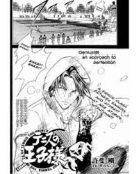 Prince of Tennis 300 : an Approach to Pe... Volume Vol. 300 by Konomi, Takeshi