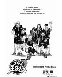 Prince of Tennis 310 : Wild Lion Volume Vol. 310 by Konomi, Takeshi