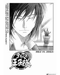 Prince of Tennis 318 : Bible Vs Genius Volume Vol. 318 by Konomi, Takeshi