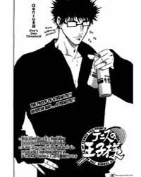 Prince of Tennis 335 : One's Own Thresho... Volume Vol. 335 by Konomi, Takeshi