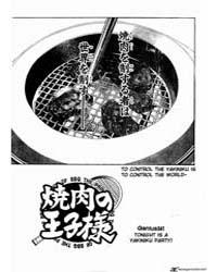 Prince of Tennis 341 : Tonight is a Yaki... Volume Vol. 341 by Konomi, Takeshi