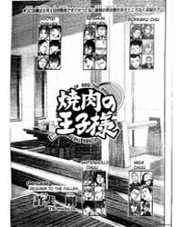 Prince of Tennis 343 : Requiem to the Fa... Volume Vol. 343 by Konomi, Takeshi