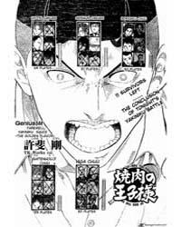 Prince of Tennis 344 : the Golden Flavor Volume Vol. 344 by Konomi, Takeshi