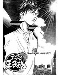 Prince of Tennis 346 : Animosity Volume Vol. 346 by Konomi, Takeshi