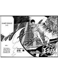 Prince of Tennis 355 : Broken Spirit Volume Vol. 355 by Konomi, Takeshi