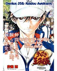 Prince of Tennis 358 : Kaidou Awakens Volume Vol. 358 by Konomi, Takeshi