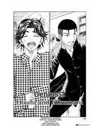 Prince of Tennis 57 : Ooishi and Kikamar... Volume Vol. 57 by Konomi, Takeshi