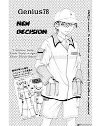 Prince of Tennis 78 : New Decision Volume Vol. 78 by Konomi, Takeshi