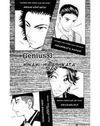 Prince of Tennis 93 : Minami-higashikata... Volume Vol. 93 by Konomi, Takeshi