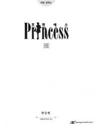 Princess 15: Volume 15 by Seung-won, Han