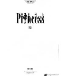 Princess 16: Volume 16 by Seung-won, Han