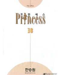 Princess 18: Volume 18 by Seung-won, Han