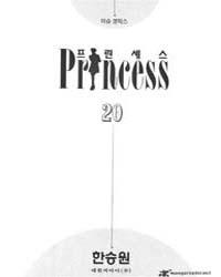Princess 20: Volume 20 by Seung-won, Han