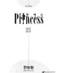 Princess 21: Volume 21 by Seung-won, Han