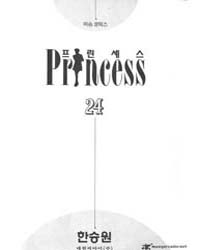 Princess 24: Volume 24 by Seung-won, Han