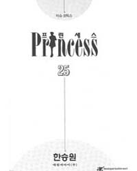 Princess 25: Volume 25 by Seung-won, Han