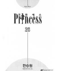 Princess 26: Volume 26 by Seung-won, Han