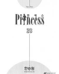 Princess 28: Volume 28 by Seung-won, Han