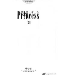Princess 3: Volume 3 by Seung-won, Han