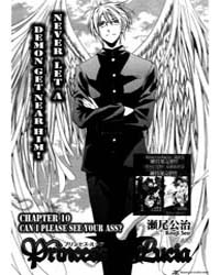 Princess Lucia 10: Can I Please See Your... Volume Vol. 10 by Seo, Kouji