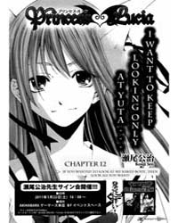 Princess Lucia 12: Look All You Want Volume Vol. 12 by Seo, Kouji