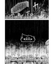 Princess Resurrection 10: Princess Secre... Volume Vol. 10 by Mitsunaga, Yasunori