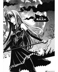 Princess Resurrection 3: Princess Rampag... Volume Vol. 3 by Mitsunaga, Yasunori