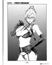 Prison School 11: First Mission Volume No. 11 by Akira, Hiramoto