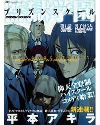 Prison School 1: There Are 5 Boys Volume No. 1 by Akira, Hiramoto