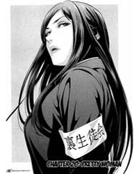 Prison School 20: Pretty Woman Volume No. 20 by Akira, Hiramoto