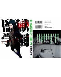 Prison School 28: Human Failure Volume No. 28 by Akira, Hiramoto