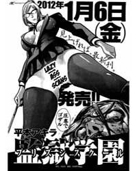 Prison School 38: Ali Volume No. 38 by Akira, Hiramoto