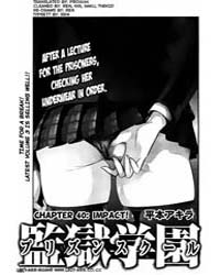 Prison School 40: Impact Volume No. 40 by Akira, Hiramoto