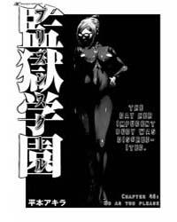 Prison School 46: Do as You Please Volume No. 46 by Akira, Hiramoto