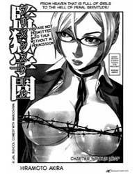 Prison School 5: Four Leaf Volume No. 5 by Akira, Hiramoto