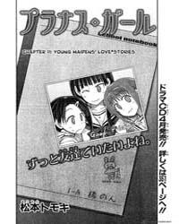 Planus Girl : Issue 11 Volume No. 11 by Matsumoto, Tomoki