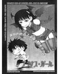 Planus Girl : Issue 14: the Cheerful Stu... Volume No. 14 by Matsumoto, Tomoki