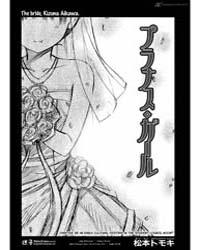 Planus Girl : Issue 28: an Early Cultura... Volume No. 28 by Matsumoto, Tomoki
