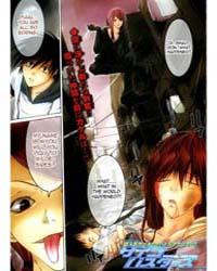 Psycho Buster 4 Volume Vol. 4 by Aoki, Yuya