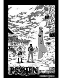 Psyren 132 : Other Half Volume Vol. 132 by Toshiaki, Iwashiro