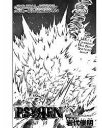 Psyren 140 : Release Volume Vol. 140 by Toshiaki, Iwashiro