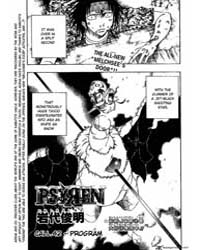 Psyren 42 : Program Volume Vol. 42 by Toshiaki, Iwashiro