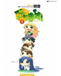 Puchimasu! 1 Volume Vol. by Akane, Bandai Namco Games
