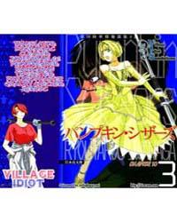 Pumpkin Scissors 10: Trick in Treat Volume No. 10 by Ryoutarou, Iwanaga
