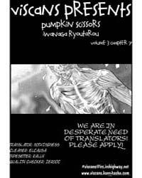 Pumpkin Scissors 7: Lady with the Scisso... Volume No. 7 by Ryoutarou, Iwanaga