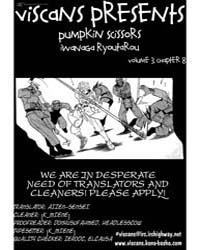 Pumpkin Scissors 8: Men of the Pumpkins Volume No. 8 by Ryoutarou, Iwanaga