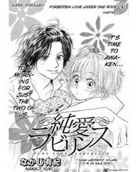 Pure Love Labyrinth 11 Volume Vol. 11 by Yuki, Nakaji