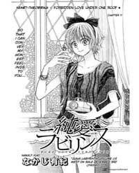 Pure Love Labyrinth 17 Volume Vol. 17 by Yuki, Nakaji