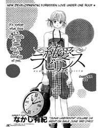Pure Love Labyrinth 22 Volume Vol. 22 by Yuki, Nakaji
