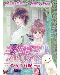 Pure Love Labyrinth 26 Volume Vol. 26 by Yuki, Nakaji